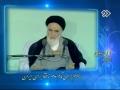 [14] آب و آیینه Excerpts from the speeches of Imam Khomeini (r.a) - Farsi