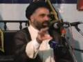 [05] La Deeniyat ka Muqabla bazariye Hussainiat - Ustad Syed Jawad Naqavi - Urdu