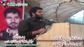 Speech Br. Moosa - 17th Martyrdom Anniversary Dr. Muhammad Ali Naqvi Shaheed - 4 March 2012 - Urdu