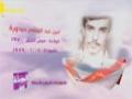 Martyrs of January (HD) | شهداء شهر شباط الجزء 11 - Arabic