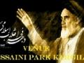 *MUST WATCH* Kargil celebrates 34th Anniversary of Islamic Revolution in Iran - 11 February 2013 - Urdu