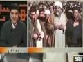 Greatness Of Shia Muslims - Urdu