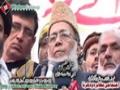 [13 Jan 2013] Lahore Dharna - Speech Munawwar Hasan - Jamaate Islami - Urdu