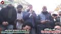 [13 Jan 2013] Lahore Dharna - Noha - Urdu