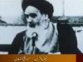 [7] Documentary - Islamic Revolution Iran - انقلاب اسلامی ایران - Urdu