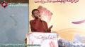 [34th Anniversary Islamic Revolution in Iran] Tarana by Brother Atir Haider - 10 Feb 2013 - Urdu