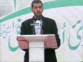 **TEHREEKE BEDARI** 3rd February, Rawalpindi Ijtema - Tarana by Brother Sibtain - Urdu