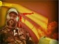 Martyr Imad Moghneyeh   فارس الحسين - الشهيد عماد مغنية - Arabic