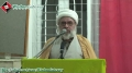 34th Anniversary Islamic Revolution in Iran - Speech H.I. Sheikh Hasan Salahuddin - 10 Feb 2013 - Karachi - Urdu