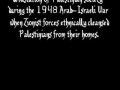 Al Nakba - The Palestinian Catastrophe 1948 - English Arabic