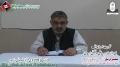 [3 Mar 2012] Safeerane Noor Divisional Tarbiyati Workshop - H.I. Ali Murtaza Zaidi - تربیت اور اہداف - Urdu