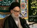 سخنرانی آقای ضیا آبادی - Speech by Syed Zia Abadi - Farsi