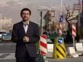 [10] مستند وابسته؛ قسمت دهم Documentary - Farsi
