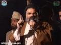 Speech at Dharna Imamia Colony, Lahore - 19 February 2013 - Ustad Syed Jawad Naqavi - Urdu