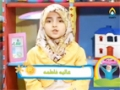 Kids Program - Rangoo ki Kehekashan - Parents - Urdu