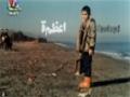 [Movie] Movie سینمایی - سامان - Farsi sub English
