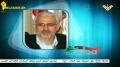 [Media Watch] Shahid Hossam Khoshnues | Hassan Haatri | الشهيد حسام خوشنويس | حسن شاطري Arabic