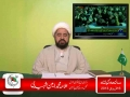 ** Must Watch ** Truth and Facts about Quetta Situation by H.I. M Amin Shaheedi - Dep Sec Gen MWMPak - Urdu