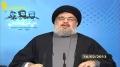 [16 Feb 2013] Sayyed Nasrollah | فصل الخطاب - الحرص على البلد - Arabic
