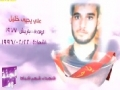 Martyrs of February (HD) | شهداء شهر شباط الجزء 16 - Arabic