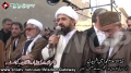 [17 Feb 2013] Quetta Dharna Hazara Town - women Protest - Speech H.I. Ameen Shaheedi - Urdu