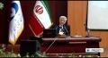 [24 Feb 2013] Iran designates 16 new power plant locations - English