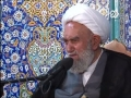 [31] شرح دعای مکارم الاخلاق - سخنرانی آیت الله ناصری - Farsi
