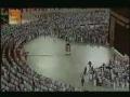 Quran Juzz 01 - Recitation & Text in Arabic & Urdu