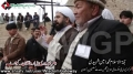 [18 Feb 2013] Quetta Dharna Hazara Town - Speech H.I. Ameen Shaheedi - Urdu