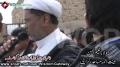 [18 Feb 2013] Quetta Dharna Hazara Town - Mulana Naeemul Hasan - Urdu
