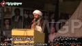 [19 Feb 2013] Quetta Dharna Alamdar Road - Speech H.I. Ameen Shaheedi - Urdu