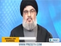 [27 Feb 2013] Hezbollah leader warns of sectarian tensions in Lebanon - English