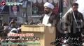 Speech H.I. Amin Shaheedi - Chehelum Shuhadae Quetta Alamdar Road Blast - 17 Feb 2013 - Quetta - Urdu