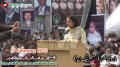 Speech Marvi Memon PML-N - Chehelum Shuhadae Quetta Alamdar Road Blast - 17 Feb 2013 - Quetta - Urdu