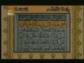 Quran Juzz 16 - Recitation & Text in Arabic & Urdu