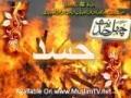 چہل حدیث - حسد  Chahal Hadit # 5 Hasad - Detailed commentary Urdu