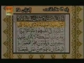 Quran Juzz 19 - Recitation & Text in Arabic & Urdu