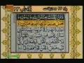 Quran Juzz 22 - Recitation & Text in Arabic & Urdu