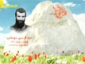 Martyr Abdul-Rahman Houmani (HD) | من وصية الشهيد عبد الرحمن حوماني - Arabic