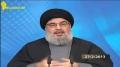 [27 Feb 2013] Sayyed Nasrollah | فصل الخطاب - القانون الارثودوكسي - Arabic