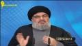 [27 Feb 2013] Sayyed Nasrollah | فصل الخطاب - حقيقة ما يحصل على الحدود - Arabic