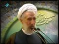 [01 March 2013] خطبه های نماز جمعه تهران Tehran Friday Prayer - Farsi