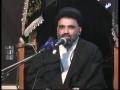 [03] Ummat Kay Uroojo Zawal me Mukhtalif Tabaqaat ka Kirdaar-2 - Ustad Syed Jawad Naqavi - Urdu