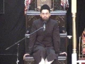 Salman Turabi Sura Al Kausar Tafseer 2007 04