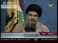 Hasan Nasrallah - Press Conference 08May2008-Part 1 - Arabic
