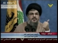 Hasan Nasrallah - Press Conference 08May2008-Part 2 - Arabic