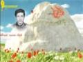 Martyr Fuad Saed Abdollah (HD) | من وصية الشهيد فؤاد سعيد عبد الله - Arabic