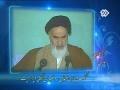 آب و آیینه Excerpts from the speeches of Imam Khomeini (r.a) - Farsi