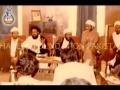 [MUST LISTEN] - Fasle Gul Hai ab Jahan Mei - Mir Hasan Mir - Shaheed Foundation - Urdu