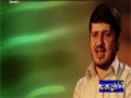[13 Mar 2013] Akhri Zamana - آخری زمانہ - Urdu